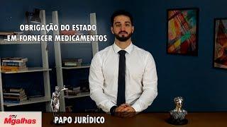 Papo Jurídico - Obrigação do Estado em fornecer medicamentos