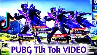 PUBG Tik Tok VIDEO  PUBG attitude tiktok  Pubg attitude status  Part 108  Shi GamingYT