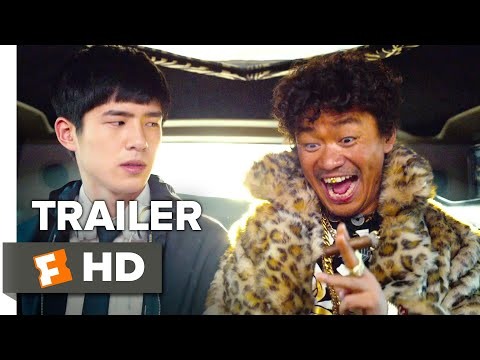 Detective Chinatown 2 Trailer #1 | Movieclips Indie