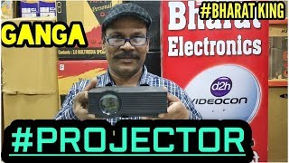 BHARAT ELECTRONICS , ANDROID PROJECTOR, ONLY-₹5600/- ,WITH MIRACAST AND INSTAL ,YOUTUBE,NO9310585362