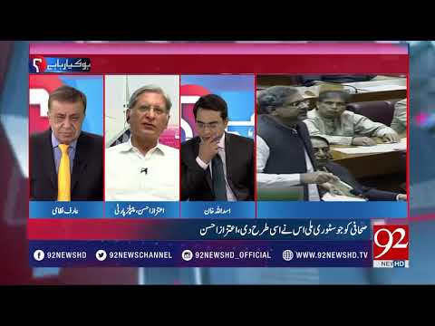 Nawaz Sharif's Statement Proved The Accuracy Of Dawn And Cyril Almeida Reporting