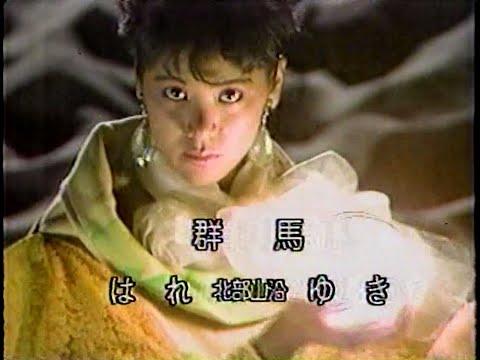 1984 宇沙美 ゆかりさん 歌う天気予報 アルカリ少年boy PV? 前半ありません 後半だけです JAPAN