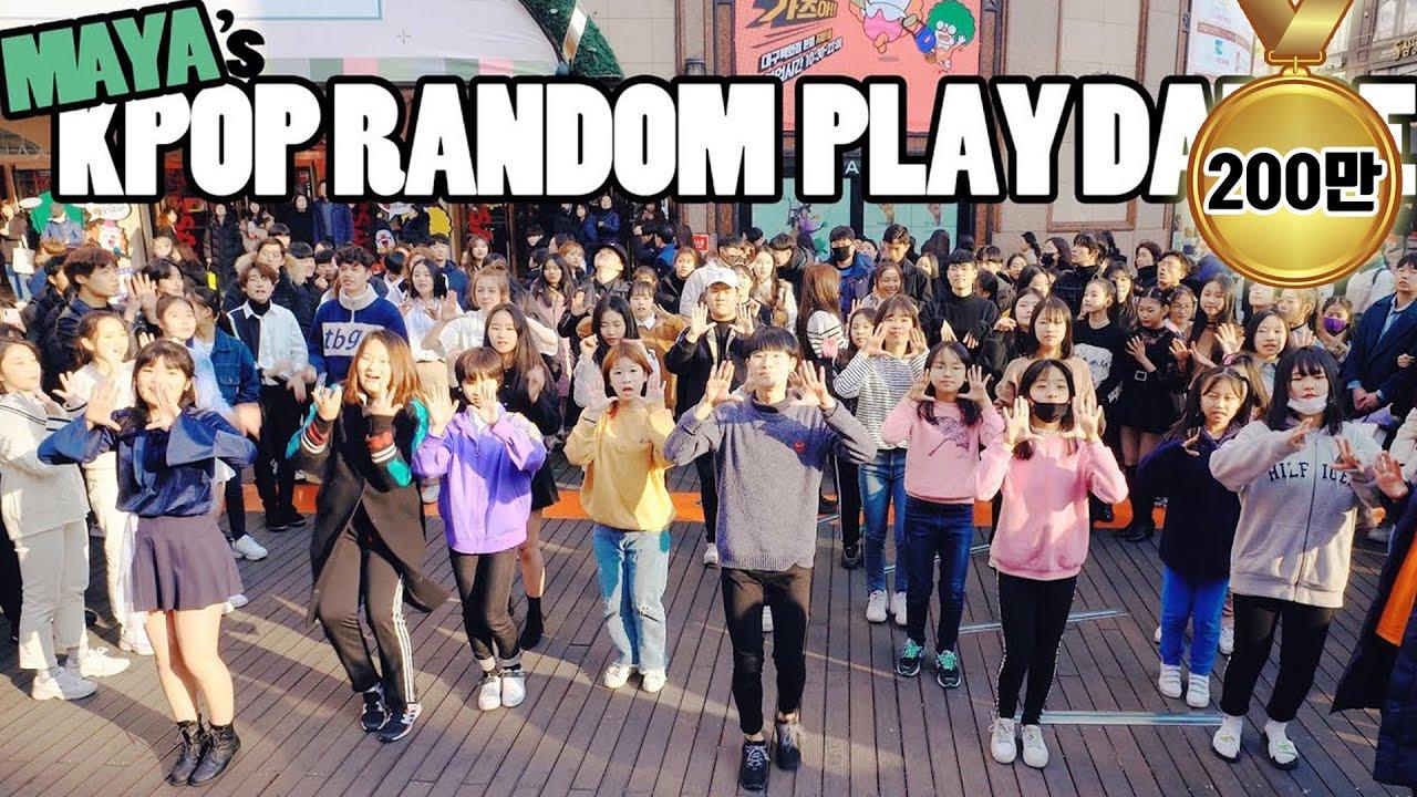 [RPD] KPOP RANDOM PLAY DANCE in KOREA / 마야의 케이팝 랜덤플레이댄스