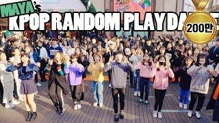 [RPD] KPOP RANDOM PLAY DANCE in KOREA