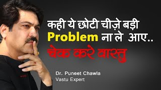 How Small Things Bring Big Problem? Vastu Shastra Tips for Windows