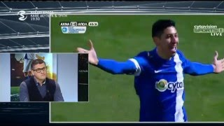 VLADAN MILOJEVIC - SIGMA TV (d) - Gia Apollon