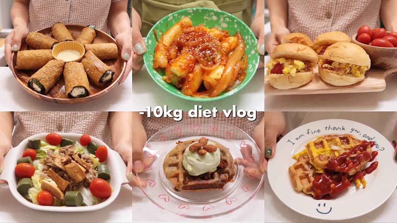 (sub)diet vlog🧇작정하고 맛있게 먹는 누구나 지속가능한 다이어트식단 요리브이로그 mukbang vlog slow diet 간헐적단식 food vlog 다이어트 레시피