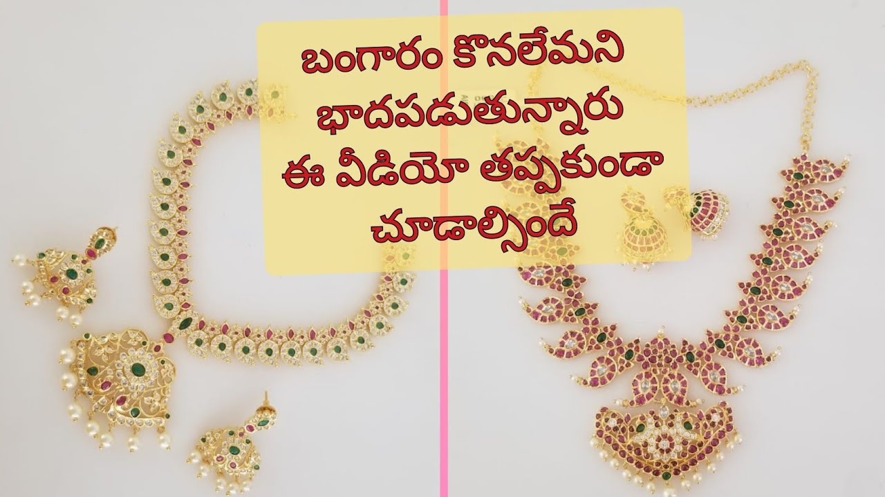 One gram gold covering mango Real Kempu emerald necklace with earrings jhumkas online shopping