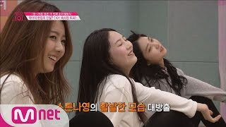 [Produce 101] 'Talk Time!' 101 Girls open up their minds! EP.08 20160311
