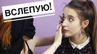 Надеваем Цветные Линзы ВСЛЕПУЮ!!!