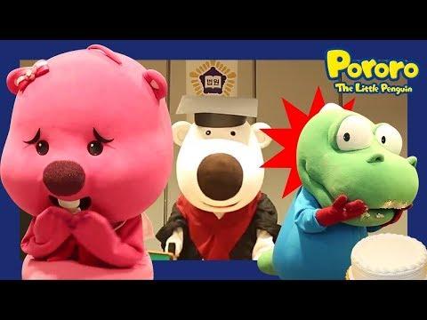 Poby, the Judge | Solomon Poby!! | Pororo in real life | Pororo Playday
