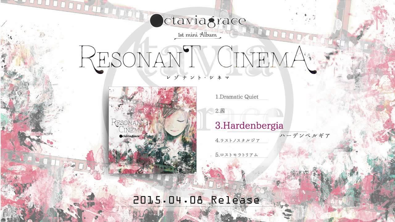 Octaviagrace-【RESONANT CINEMA】-Trailer #1