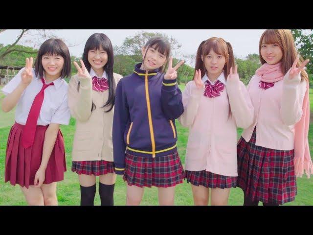 阿知賀女子学院麻雀部「笑顔ノ花」Music Video(Short ver.)