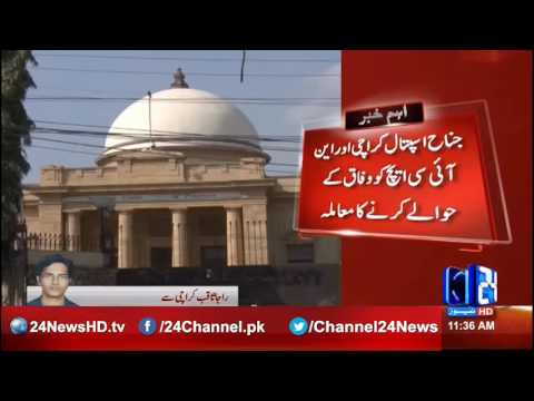 24 Breaking: Jinnah Hospital Karachi and NICH issue
