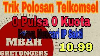Video Trik Polosan Telkomsel 0pulsa0kuota Tanpa Bug, Tanpa SSH, Tanpa Apk download MP3, 3GP, MP4, WEBM, AVI, FLV November 2017