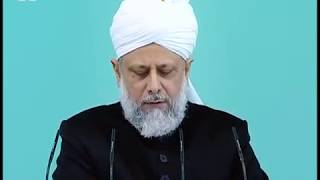 Urdu Khutba Juma 21st September 2007: Excellence of fasting during Ramadan