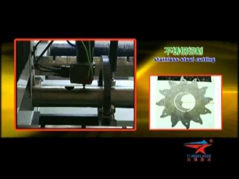 Tianqi Laser Company Profile.avi