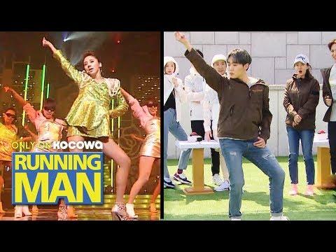 Seungkwan's Prossessed By Son Dam Bi [Running Man Ep 448]