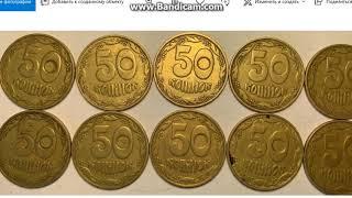 Редчайшие монеты Украины крутая продажа уроки нумизматики