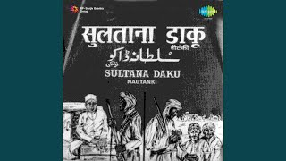 Video Sultana Daku Pt 1 download MP3, 3GP, MP4, WEBM, AVI, FLV Agustus 2018