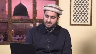 Tajweed-ul-Quran | Class-62