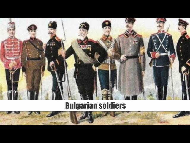 Bulgarian army through the ages / ??????????? ????? ???? ????????
