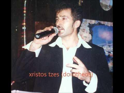 pame psyxi mou karaoke xristos tzes {ntampouras}.wmv