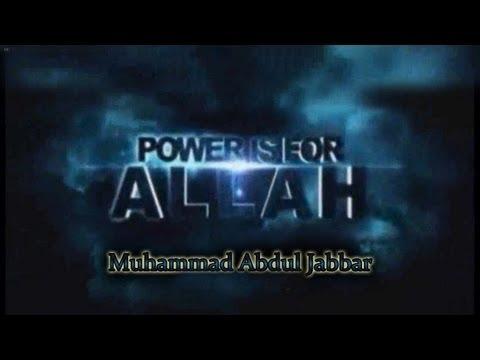 The Day Of Judgement ᴴᴰ (Yawm Al Qiyamah)    Muhammad Abdul Jabbar