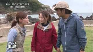 (2012/11月後半放送 starcat ch) 鉄崎幹人さんと未来さんが、名古屋近郊...