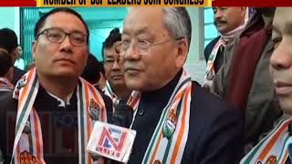 Several political leaders including BJP joins Congress in Imphal