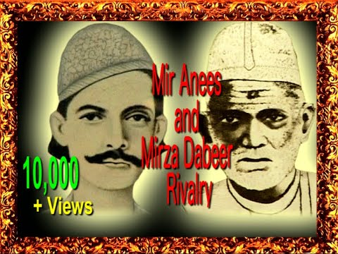 Mirza Dabeer and Mir Anis rivalry