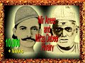 Mirza Dabeer and Mir Anis rivalry Mp3