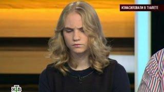 Ирина Сычева | МАДИ | Фото/Видео