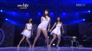 SNSD Hyoyeon Yuri Yoona Dance - Deja vu , Apr10.2010