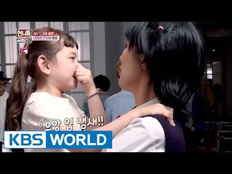 Somi's sister Evlin runs away from Jinkyung because of her breath![Sister's SlamDunk 2/2017.05.19]