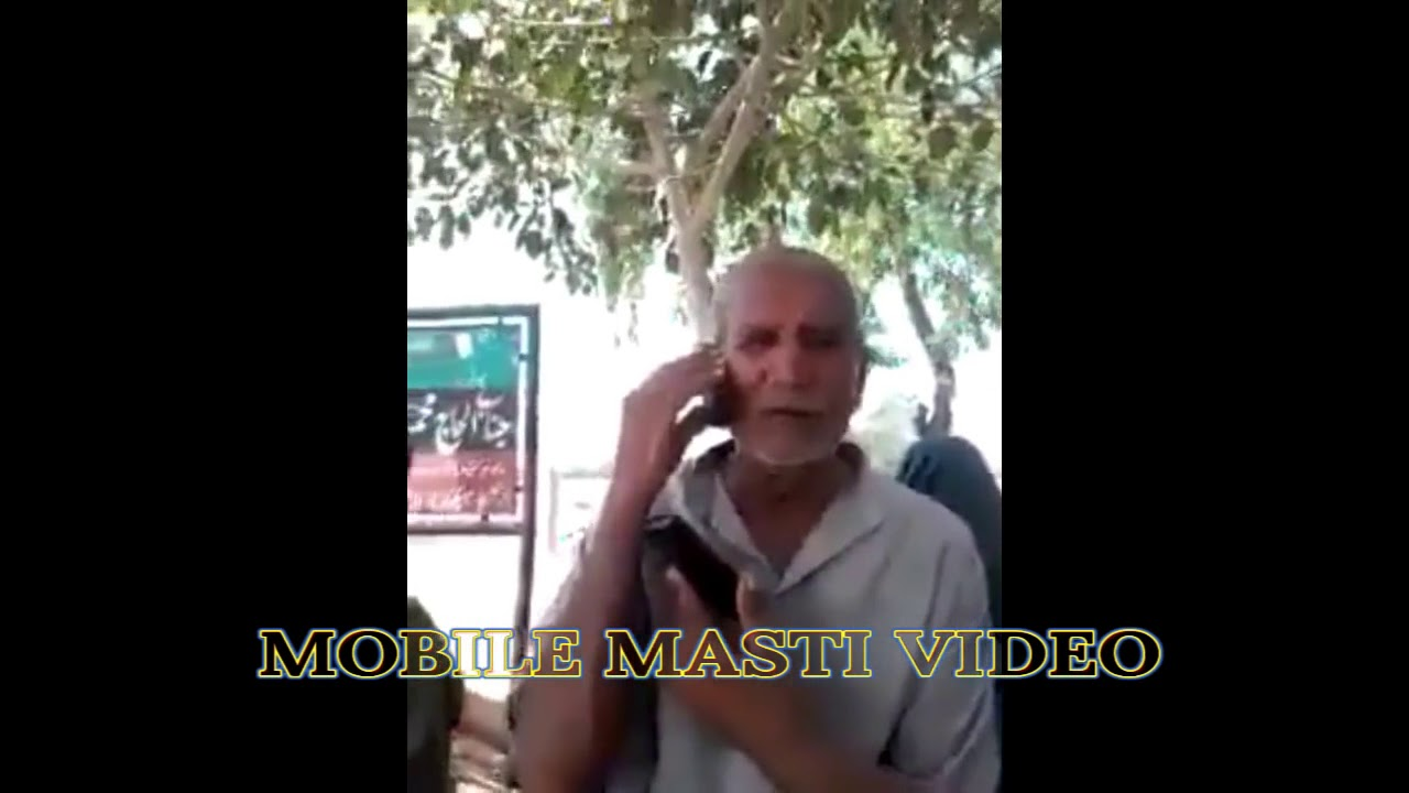 Pakistani Baba Funny Prank Call YouTube