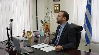 Συνέντευξη Τύπου Περιφερειάρχη Δυτικής Ελλάδας Νεκτάριου Φαρμάκη
