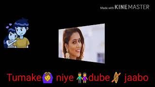 Gangster movie song tomake chai
