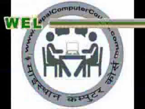 Nepal Computer