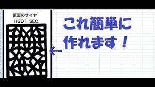[超簡単]ドラゴンボールヒーローズ コードの作り方