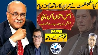Najam Sethi Interview | Naya Daur | 27 February 2021 | Najam Sethi Official