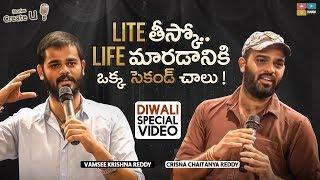 Story 42   Lite Thisko ! Life Maradaniki Oka Second Chalu  Stories Create U   Crisna Chaitanya Reddy