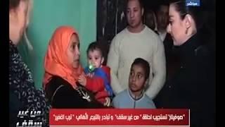 بالفيديو  صافينار تتبرع لأهالي