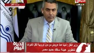 وزير النقل: قطارات فائقة السرعة قريبًا في مصر (فيديو)
