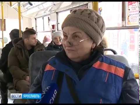 Видео В Ярославле обсуждают возможное подорожание проезда в общественном транспорте