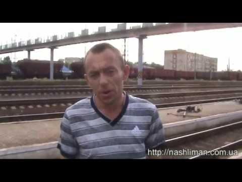 Красный Лиман (Украина) - секс знакомства