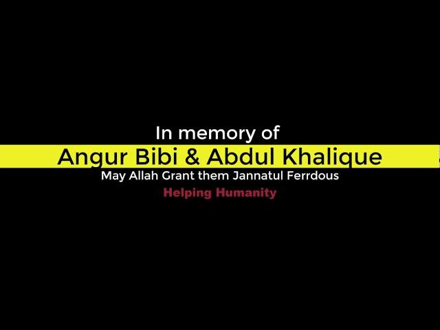 Water pump in memory of Angur Bibi & Abdul Khalique