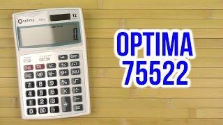 Розпакування Optima 12-розрядний (75522)