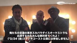 THE SPECIALS JAPAN TOUR 2017 大阪 2017/3/21(火) ZEPP NAMBA Support ...