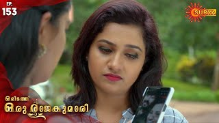 Oridath Oru Rajakumari - Episode 153 | 13th Dec 19 | Surya TV Serial | Malayalam Serial